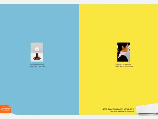 Brastemp Print Ad -  Support for earrings