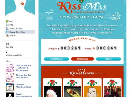 Kiss-mas
