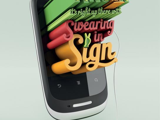 Huawei Print Ad -  Finger Fun