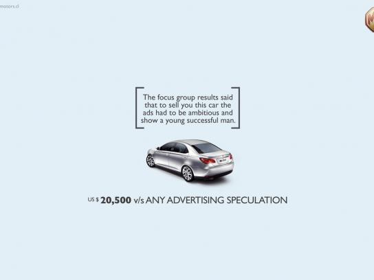 MG Print Ad -  Focus