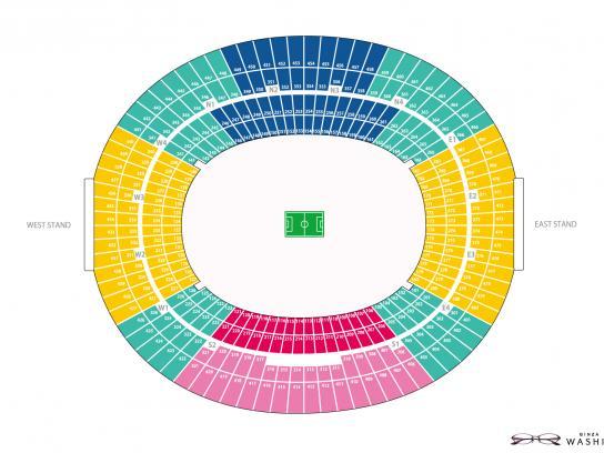 Washin Optical Print Ad -  Football stadium seating chart