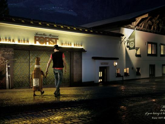 Forst Print Ad -  Factory