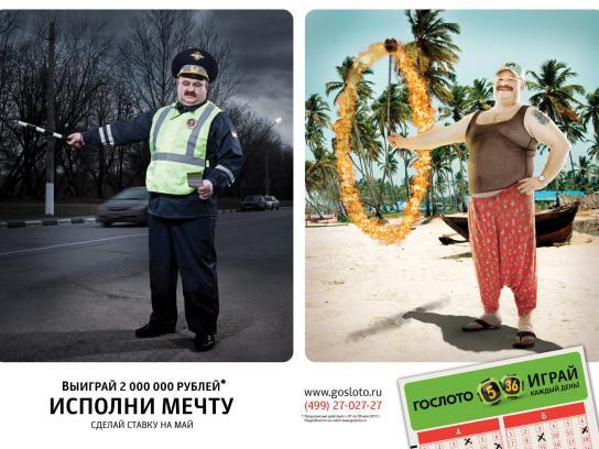 Gosloto Print Ad -  Policeman