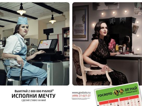 Gosloto Print Ad -  Saleslady