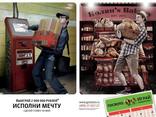 Gosloto Print Ad -  Postman