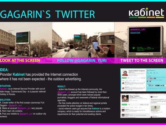 Kabinet Outdoor Ad -  Tweets to the space