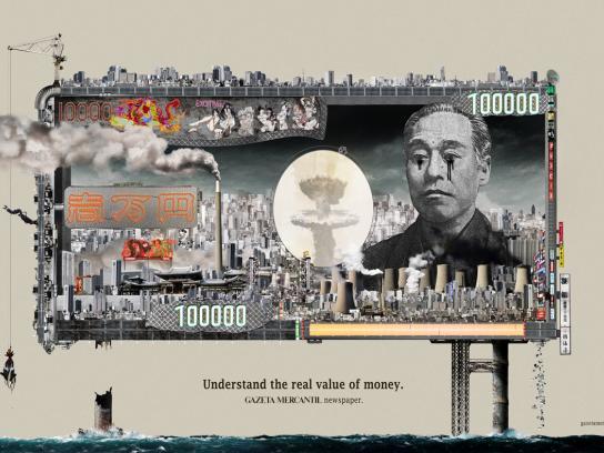 Gazeta Mercantil Print Ad -  Yen