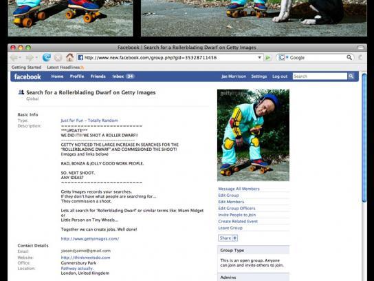 Getty Images Digital Ad -  Dwarf