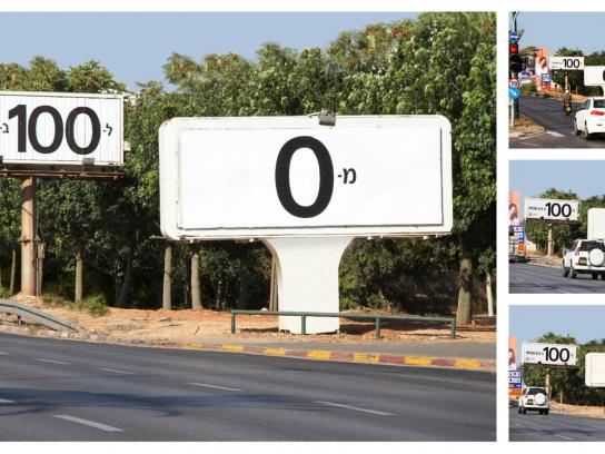 Volkswagen Outdoor Ad -  From 0 to 100 km/h in 6.9 seconds