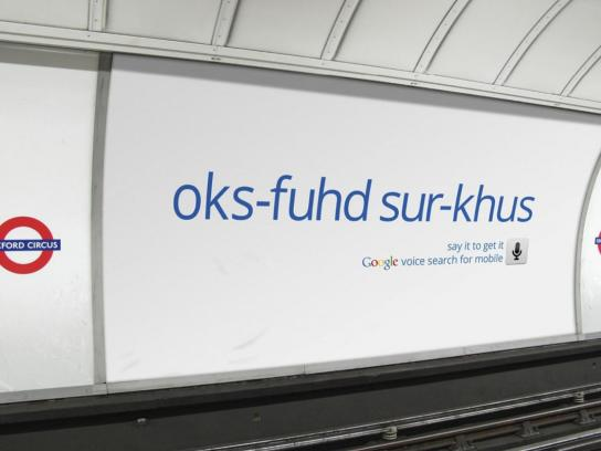 Google Outdoor Ad -  Oxford Circus