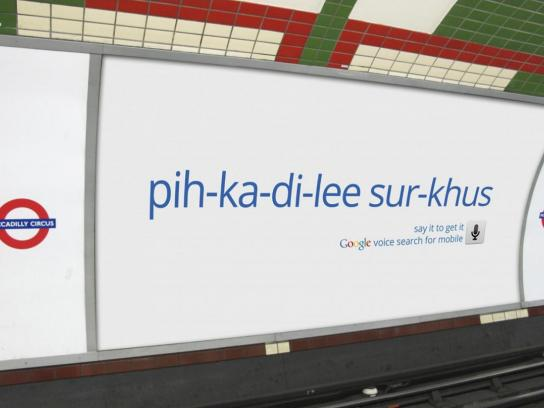 Google Outdoor Ad -  Picadilly Circus