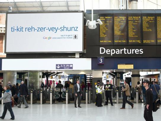 Google Outdoor Ad -  Ticket reservations