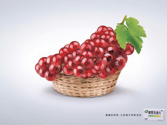 Jiangzhong Print Ad -  Grapes