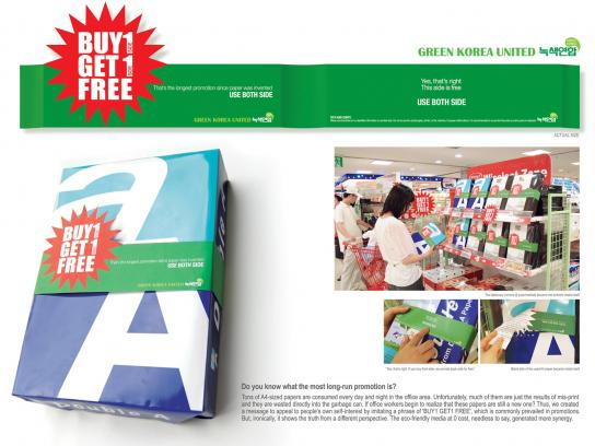 Green Korea United Direct Ad -  Buy 1 get 1 free