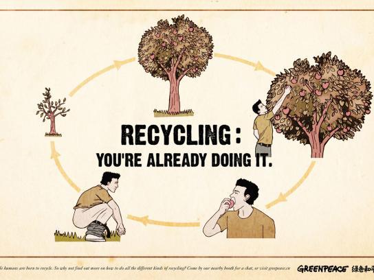 Greenpeace Print Ad -  Recycling