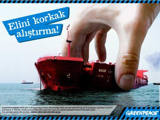 Tanker, 1