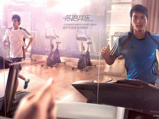 Adidas Print Ad -  Gym
