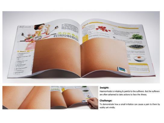 Xian-Janssen Ambient Ad -  Stapler