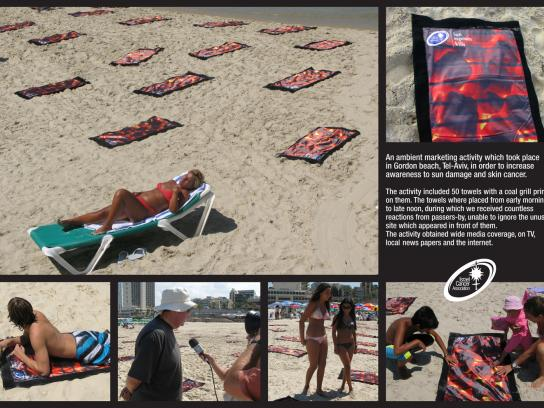 Israel Cancer Association Print Ad -  Grill towels