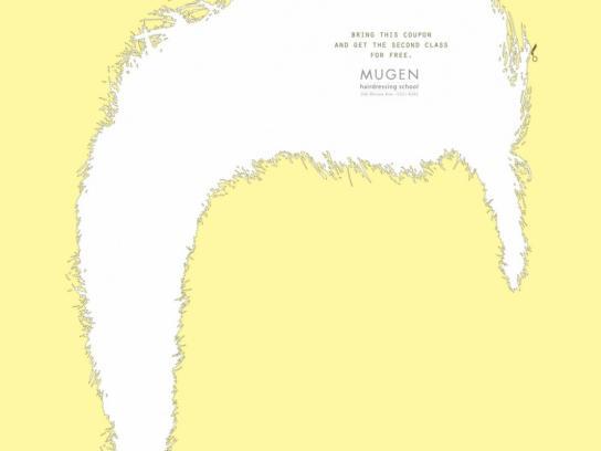 Mugen Print Ad -  Yellow