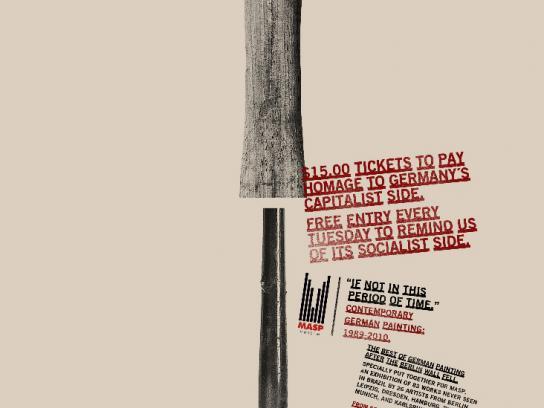 MASP Print Ad -  Hummer/Brush 3
