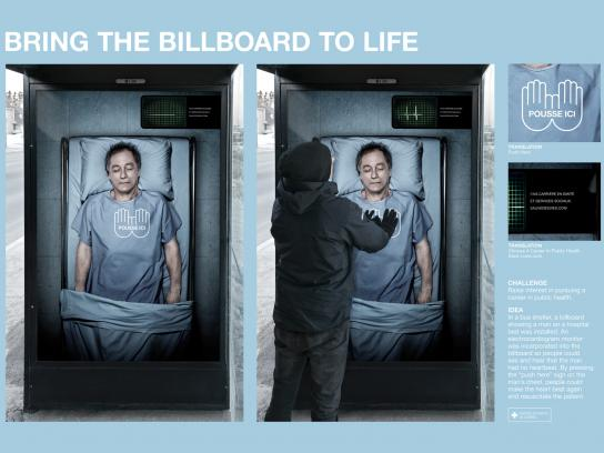 ASSS Outdoor Ad -  Bring The Billboard To Life