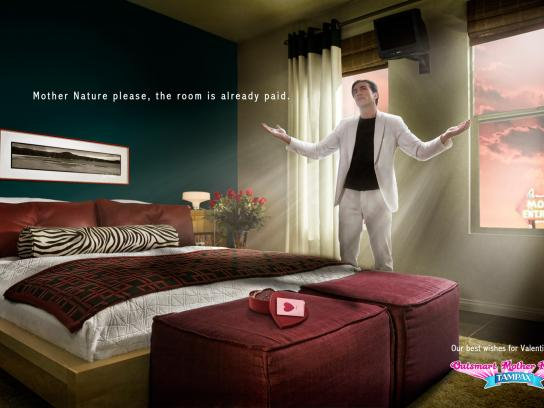 Tampax Print Ad -  Best Wishes
