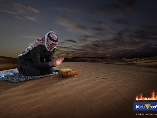 Kudu Print Ad -  Heat in Saudi Arabia
