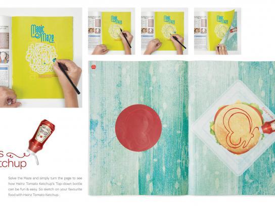Heinz Print Ad -  Heinz Sketch up, 3