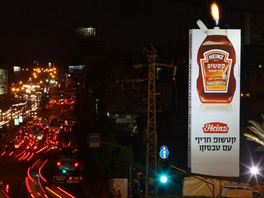 Tabasco Outdoor Ad -  Fire billboard