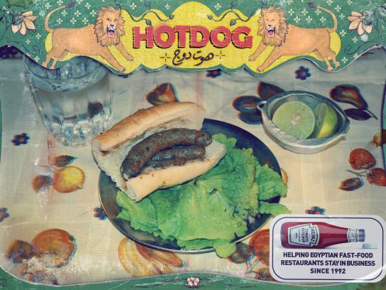 Heinz Print Ad -  Hotdog