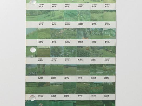 Renfe Print Ad -  Green