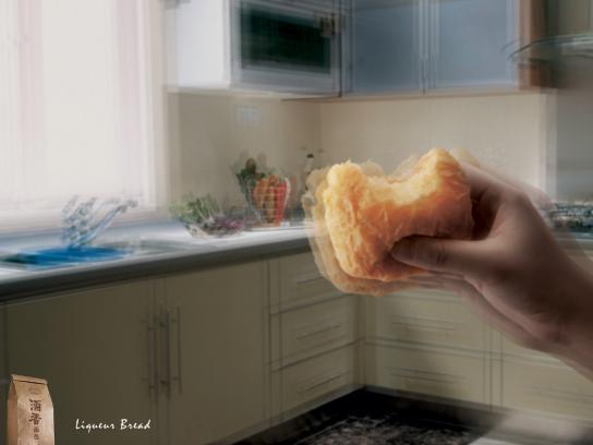 Holiland Print Ad -  Kitchen