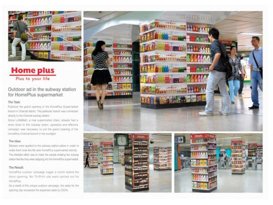 HomePlus Ambient Ad -  Subway