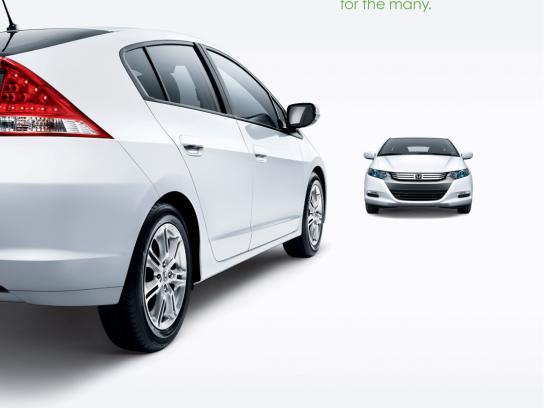 Honda Print Ad -  For the many