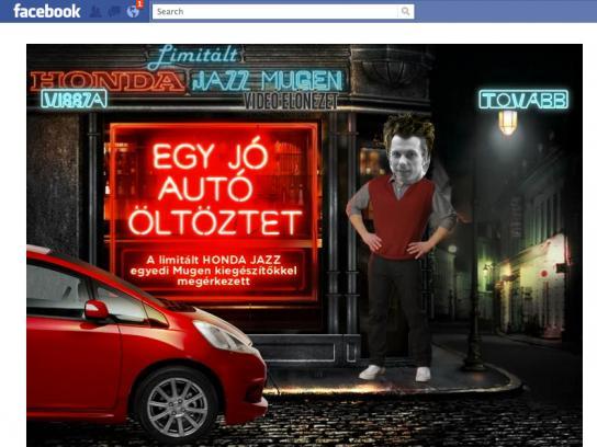 Honda Digital Ad -  Facebook app