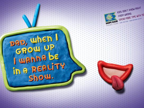 Hopi Hari Theme Park Print Ad -  Reality