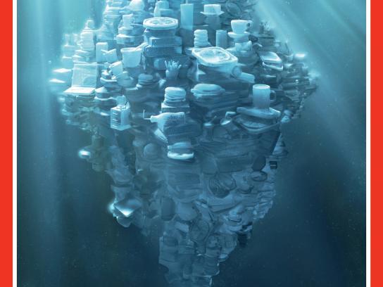 HSBC Print Ad -  Iceberg, House