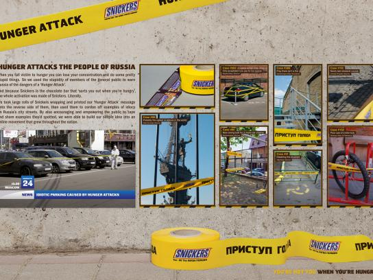 Snickers Ambient Ad - Snickers Huger Attack, The tape