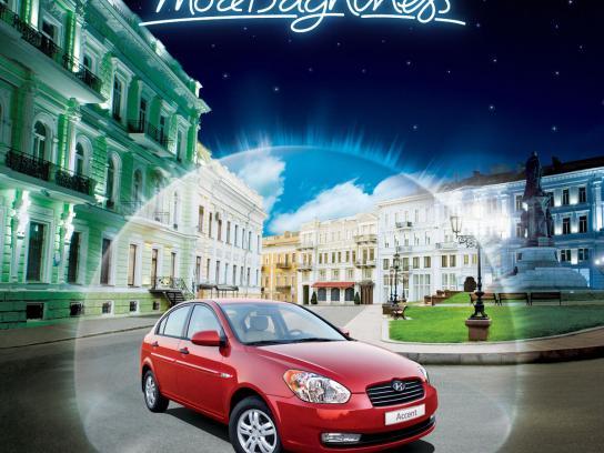 Hyundai Print Ad -  More brightness, 1