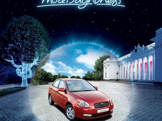 Hyundai Print Ad -  More brightness, 3