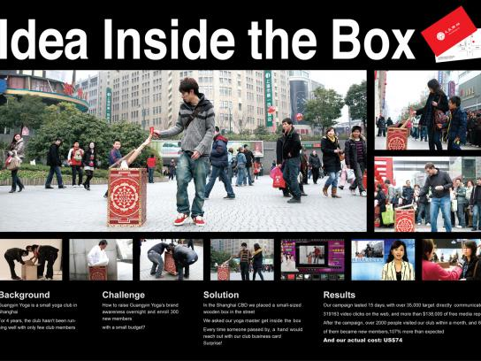 Guang Yin Yoga Club Ambient Ad -  Idea inside the box