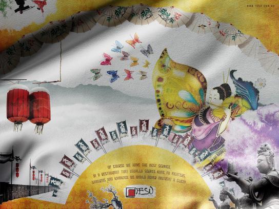 IESU Print Ad -  Yellow
