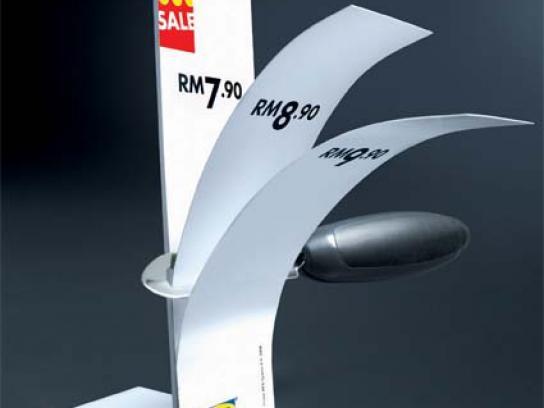 IKEA Print Ad -  Sale, 3