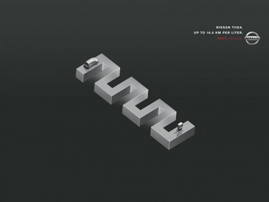 Nissan Print Ad -  Illusion, 3