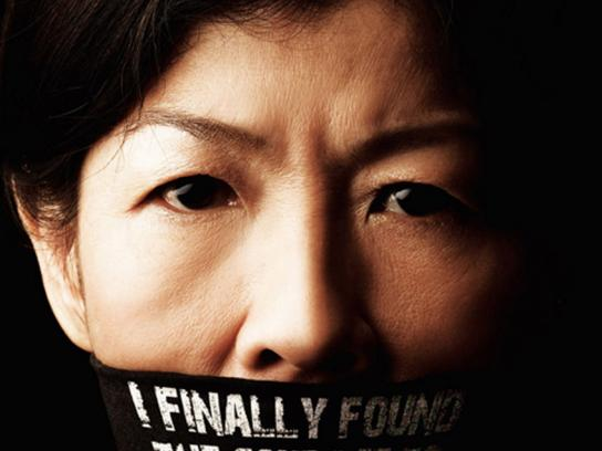 Inlingua Print Ad -  Silence