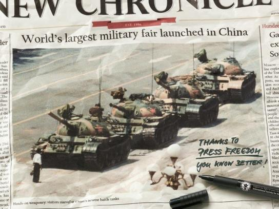 International Society for Human Rights Print Ad -  Tiananmen Square