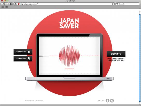 Japan Saver Digital Ad -  Screensaver