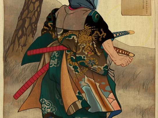 Samurai Kame