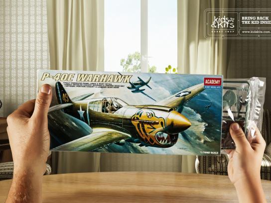 Kids&Kits Print Ad -  Bring Back